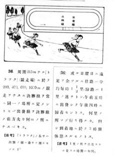 大正12女子教育算術教科書.jpg